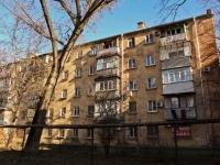 克拉斯诺达尔市, Stavropolskaya st, 房屋 99. 公寓楼