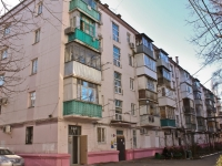 Krasnodar, Stavropolskaya st, house 105. Apartment house