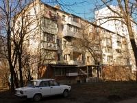 Краснодар, улица Ставропольская, дом 107/5. многоквартирный дом