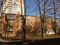 Krasnodar, Stavropolskaya st, house 107/6. Apartment house