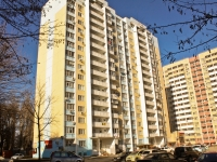 Krasnodar, Stavropolskaya st, house 107/8. Apartment house