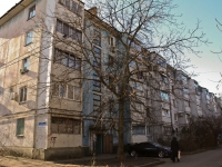 Krasnodar, Stavropolskaya st, house 115. Apartment house