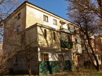 克拉斯诺达尔市, Stavropolskaya st, 房屋 123/1. 公寓楼