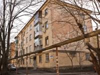 Краснодар, улица Ставропольская, дом 123/1. многоквартирный дом