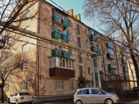 Krasnodar, Stavropolskaya st, house 123/2. Apartment house
