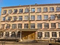 Краснодар, колледж Краснодарский педагогический колледж №3, улица Ставропольская, дом 123Г