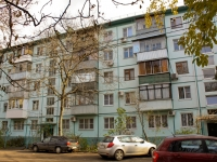 Krasnodar, Stavropolskaya st, house 123. Apartment house with a store on the ground-floor