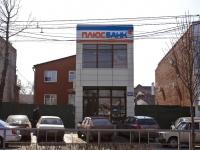 Krasnodar, Stavropolskaya st, house 124/1. bank