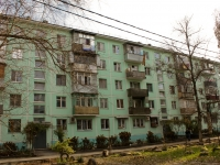 Krasnodar, Stavropolskaya st, house 125. Apartment house