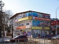 Краснодар, улица Ставропольская, дом 128/1. магазин