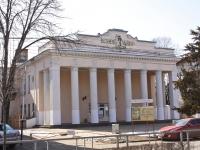 улица Ставропольская, дом 130. театр Новый театр кукол, творческое объединение Премьера