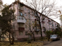 Krasnodar, Stavropolskaya st, house 131. Apartment house