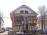 Krasnodar, Stavropolskaya st, house 132. multi-purpose building