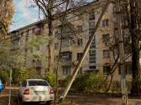 Krasnodar, Stavropolskaya st, house 135/1. Apartment house