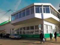 Краснодар, улица Ставропольская, дом 141. многофункциональное здание