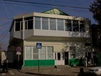 Krasnodar, Stavropolskaya st, house 141. multi-purpose building