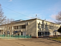 Krasnodar, Stavropolskaya st, house 149А. multi-purpose building
