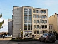 克拉斯诺达尔市, 大学 КУБАНСКИЙ ГОСУДАРСТВЕННЫЙ УНИВЕРСИТЕТ, Stavropolskaya st, 房屋 149