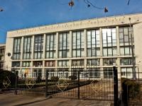 Краснодар, университет КУБАНСКИЙ ГОСУДАРСТВЕННЫЙ УНИВЕРСИТЕТ, улица Ставропольская, дом 149