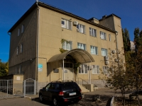 Krasnodar, governing bodies Государственный архив Краснодарского края, Stavropolskaya st, house 151А