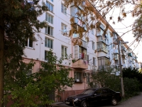 Krasnodar, Stavropolskaya st, house 159. Apartment house