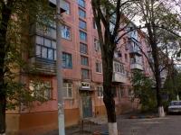克拉斯诺达尔市, Stavropolskaya st, 房屋 163. 公寓楼