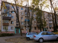 Krasnodar, Stavropolskaya st, house 173. Apartment house