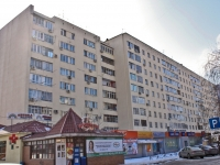 Krasnodar, Stavropolskaya st, house 184. Apartment house