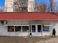 克拉斯诺达尔市, Stavropolskaya st, 房屋 193/2. 商店
