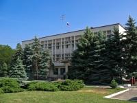 克拉斯诺达尔市, Stavropolskaya st, 房屋 207. 法院