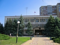 Krasnodar, Stavropolskaya st, house 207. court