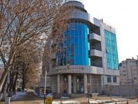 Krasnodar, institute ЮИМ, Южный институт менеджмента, Stavropolskaya st, house 216