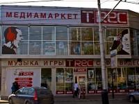 克拉斯诺达尔市, Stavropolskaya st, 房屋 220. 商店