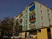 Krasnodar, Stavropolskaya st, house 222. Apartment house with a store on the ground-floor