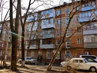 Krasnodar, Stavropolskaya st, house 238. Apartment house