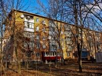 克拉斯诺达尔市, Stavropolskaya st, 房屋 250. 公寓楼