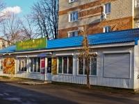 克拉斯诺达尔市, Stavropolskaya st, 房屋 252. 公寓楼