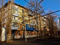 Краснодар, улица Ставропольская, дом 252. многоквартирный дом