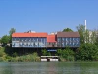 Krasnodar, Stavropolskaya st, house 336/4. cafe / pub