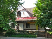 Krasnodar, beauty parlor Елена, Stavropolskaya st, house 336/5