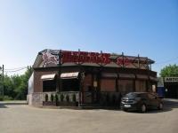 克拉斯诺达尔市, 餐厅 Шашлык berry, Stavropolskaya st, 房屋 336/9