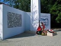 Krasnodar, monument 46-й армииStavropolskaya st, monument 46-й армии