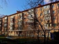 Краснодар, улица Бургасская, дом 19. многоквартирный дом