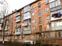 Krasnodar, Burgasskaya st, house 21. Apartment house