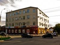 Краснодар, улица Бургасская, дом 22. офисное здание