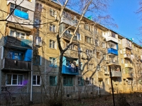 Krasnodar, Burgasskaya st, house 23А. Apartment house