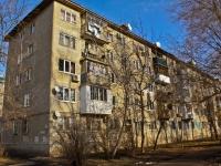 Краснодар, улица Бургасская, дом 23. многоквартирный дом