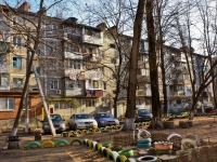 Krasnodar, Burgasskaya st, house 27. Apartment house