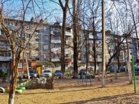 Краснодар, улица Бургасская, дом 27. многоквартирный дом