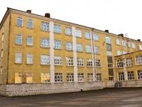 克拉斯诺达尔市, 国立重点高级中学 №4, Burgasskaya st, 房屋 29